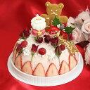 バラとベリーのクリスマスアイスケーキ…バラとベリーのアイスクリームケーキ(いちかわバラ物語)