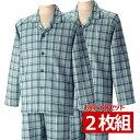 介護用パジャマ