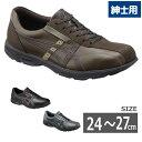【紳士用 24-27cm】ライフウォーカー ニーサポート 200 TDL200 3E 両足販売 ブラック/コーヒー (アシッ...