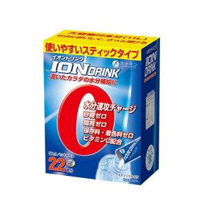 イオンドリンク スティックタイプ スポーツドリンク味 1箱:3.2g×22包 粉末 砂糖ゼロ・カロリーゼロ (ファイン) 【軽減税率対象商品】cp1342