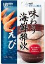 【介護食】キューピーやさしい献立 味わう海鮮雑炊えびY3-245袋販売【区分3】舌でつぶせる