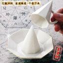 手間いらずでパッと美しい『八角錐の盛塩』が完成!風水で人気かつパワーあふれるの要素を組み...