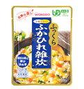 チンゲン菜・にんじん・しいたけと卵で仕上げた、しょうが風味の中華ふかひれ雑炊です。たんぱ...