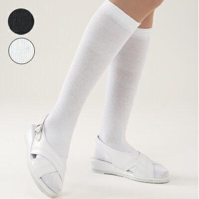 <メール便>【当日出荷可能】まるでナース コットンスーパー着圧ハイソックス 140DEN 2足組M006【靴下・白ハイソックス・黒ハイソックス・白靴下・黒靴下・ナース用靴下・ホワイトソックス・ブラックソックス】