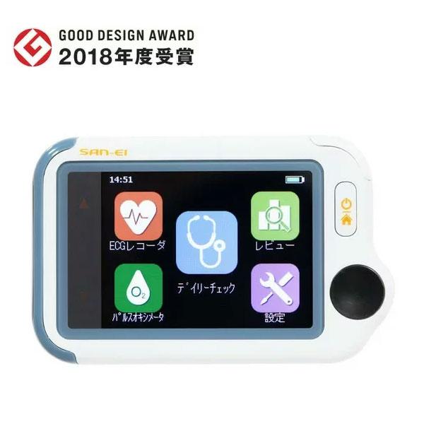 ECGラボ チェックミーライト アドバンスモデル(Bluetooth搭載)【デイリーチェック・動脈血酸素飽和度(SpO2)・パルスオキシメーター・携帯型心電計】