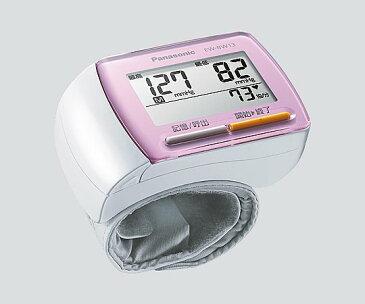 パナソニック 手首血圧計 EW−BW13−M ライトピンク 8-9807-21【パナソニック 血圧計・手首式血圧計・血圧計 手首】