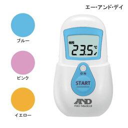 エー・アンド・デイ 非接触体温計でこピッと(UT-701)(ブルー/ピンク/イエロー)【送料無料】【ポイント10倍】