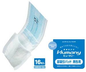 供尿吸引器機器人修曼尼16張裝尿吸引墊襯/男性使用