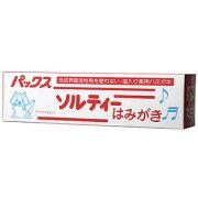 歯槽膿漏 4904735050438