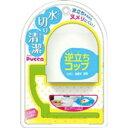 【あわせ買い2999円以上で送料無料】ビタットジャパン プッコ グリーン