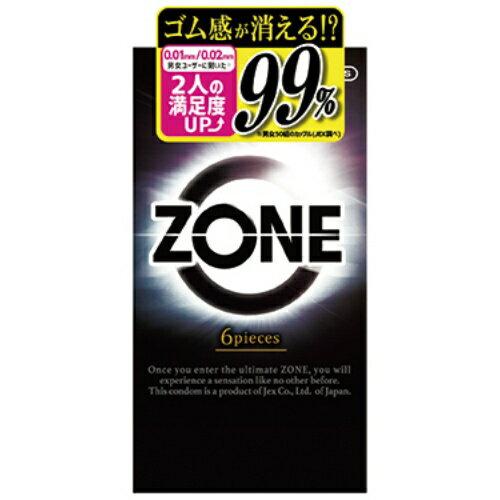 医薬品・コンタクト・介護, 避妊具 9 ZONE 6