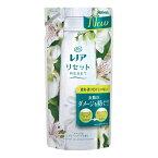 【あわせ買い2999円以上で送料無料】P&G レノアリセット ヤマユリ&グリーンブーケの香り つめかえ用 480ml 柔軟剤