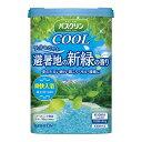 【あわせ買い2999円以上で送料無料】バスクリン 薬用 入浴剤 クール 避暑地の新緑の香り 600g