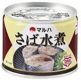 【あわせ買い2999円以上で送料無料】マルハニチロ さば水煮 EO 缶詰 (4901901145714)