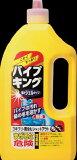【あわせ買い2999円以上で送料無料】カネヨ石鹸 パイプキング1000ML 【4901329220239】