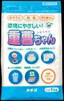 【あわせ買い2999円以上で送料無料】カネヨ石鹸 重曹ちやん1キログラム 【4901329290232】