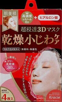 Kracie 3D 美加防皺護膚面膜 4 件沒有香味,無著色劑融化了黏稠的果凍精華 30 毫升 * 商店也賣賣出去了,和