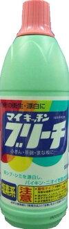 火箭肥皂 mickitchenbreach 600 毫升漂白水到廚房