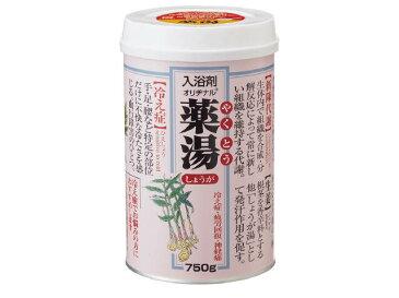 【5500円(税込)以上で送料無料】オリヂナル薬湯 しょうが 750g 薬用入浴剤(疲労回復) しょうが根精油と植物精油の自然な香りとジンジャーイエローのにごり湯 医薬部外品 【4901180020832】
