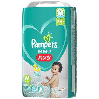 幫寶適紙尿褲褲子 M (7 至 12 公斤)-58 卡