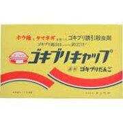 タニサケ ゴキブリ キャップ 4962431000300