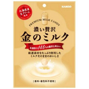 【5500円(税込)以上で送料無料】カンロ 金のミルク キャンディ×6個セット (4901351013397)