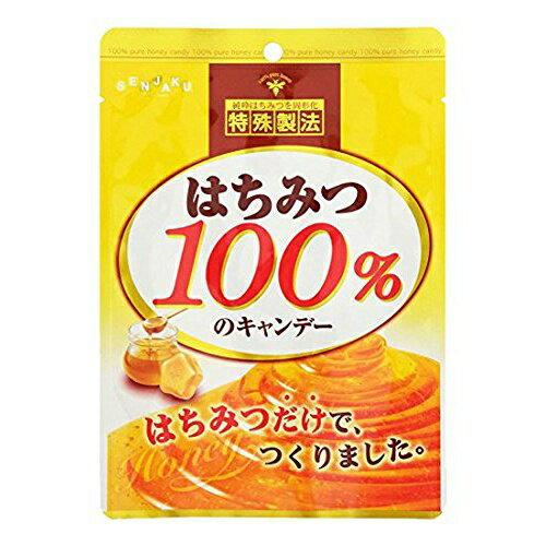 【 送料無料 】 扇雀 はちみつ100%のキャンデー×48個セット (4901650222162)