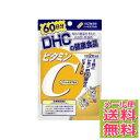 【メール便送料無料】 DHC ビタミンC(ハードカプセル)120粒 ハードカプセルタイプ サプリメント【4511413404133】 1個