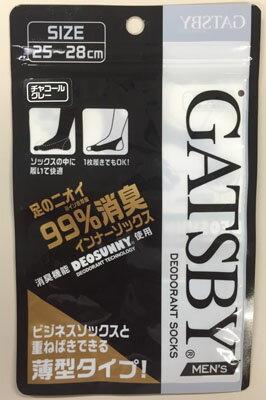 【3500円(税込)以上で送料無料】GATSBY インナーソックス 25−28cm チャコ×50個セット (4549368339194):ホームライフ