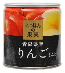 【あわせ買い2999円以上で送料無料】 K&K にっぽんの果実 りんご(ふじ)×12個セット (4901592905161)