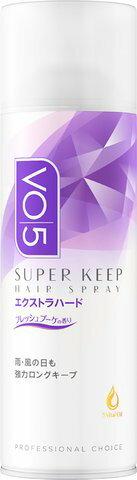 あわせ買い2999円以上で サンスターVO5スーパーキープヘアスプレーエクストラハード微香330G 4901616309890