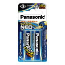 【あわせ買い2999円以上で送料無料】パナソニック エボルタNEO 単3乾電池 2本パック LR6NJ/2B エボルタネオ 2本 シュリンクパック (4549077899019)
