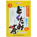 【あわせ買い2999円以上で送料無料】【山本漢方製薬】ダイエットどくだみ茶 5g×32包