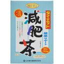 【あわせ買い2999円以上で送料無料】【山本漢方製薬】ダイエット減肥茶 5g×32包