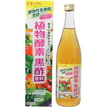 【井藤漢方製薬】ビネップル 植物酵素黒酢飲料 720ml
