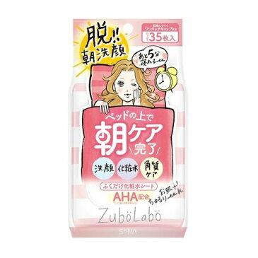 【P10倍】常盤薬品 サナ SANA ズボラボ 朝用ふき取り 化粧水シート 35枚入
