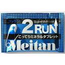 【あわせ買い2999円以上で送料無料】梅丹本舗 メイタン 2RUN 2粒×15包入 1