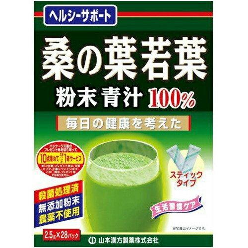 茶葉・ティーバッグ, 植物茶 2999 100 2.5g28