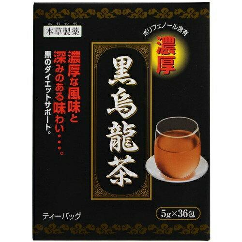 茶葉・ティーバッグ, 中国茶 9 5g36