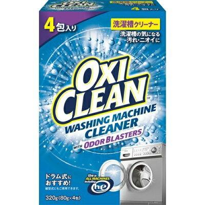 オキシクリーン OXI CLEAN 洗濯 方法 オキシ漬け プレケア 洗濯機 食器 衣類 浴室 洗面台 漂白 消臭 除菌 洗濯槽クリーナー