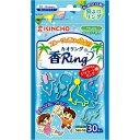 【あわせ買い2999円以上で送料無料】KINCHO キンチョー 虫よけ カオリング ブルー N 30個入