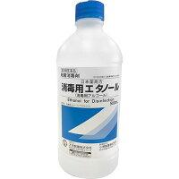 【第3類医薬品】日本薬局方 消毒用エタノール 500ml 【あわせ買い2999円以上で送料無料】