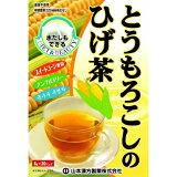 【あわせ買い2999円以上で送料無料】山本漢方製薬 とうもろこしのひげ茶 8g×20袋