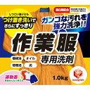 【送料無料】第一石鹸 ランドリークラブ 作業服専用粉末洗剤 1kg×10個セット