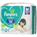 【あわせ買い2999円以上で送料無料】P&G パンパース さらさらパンツ 夜用 ビッグXL (12〜22kg) 34枚入
