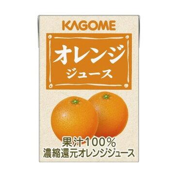 オレンジジュース 業務用