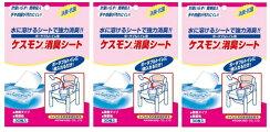【ポータブルトイレ消臭シート】