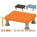 【パナソニックエイジフリー】浴槽台 ユクリア ソフトレギュラー 1220 オレンジ/ブルー/モカブラウン