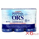 wakodo【アサヒグループ食品】アクアライト ORS(オーアールエス) / KK5 125mL×3本×6パックセット(1ケース)