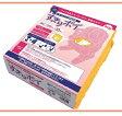 【送料無料(沖縄・北海道、一部地域を除く)】 ポータブルトイレ用処理袋「すっきりポイ」30枚入